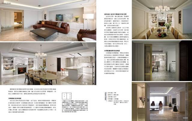 Interior-Design_豪邸2013.11_02
