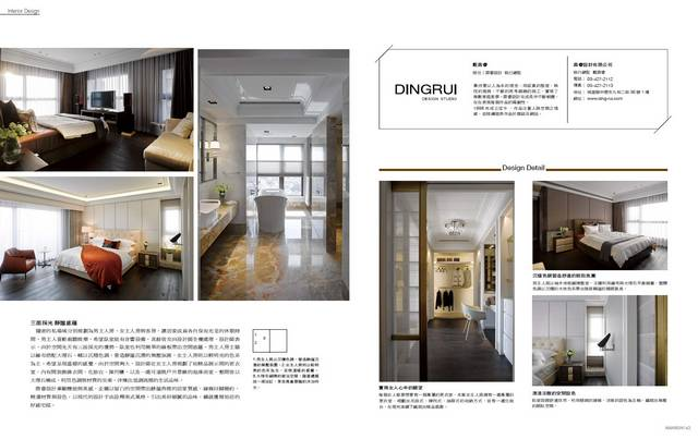 Interior-Design_豪邸2013.11_03