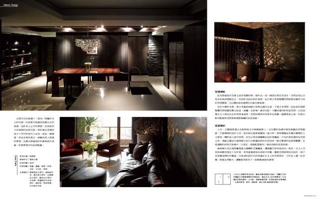 Interior-Design_豪邸2014.01_02
