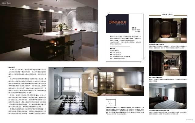 Interior-Design_豪邸2014.01_03